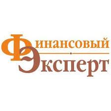 «Финансовый эксперт» —для повышения знаний в области финансов